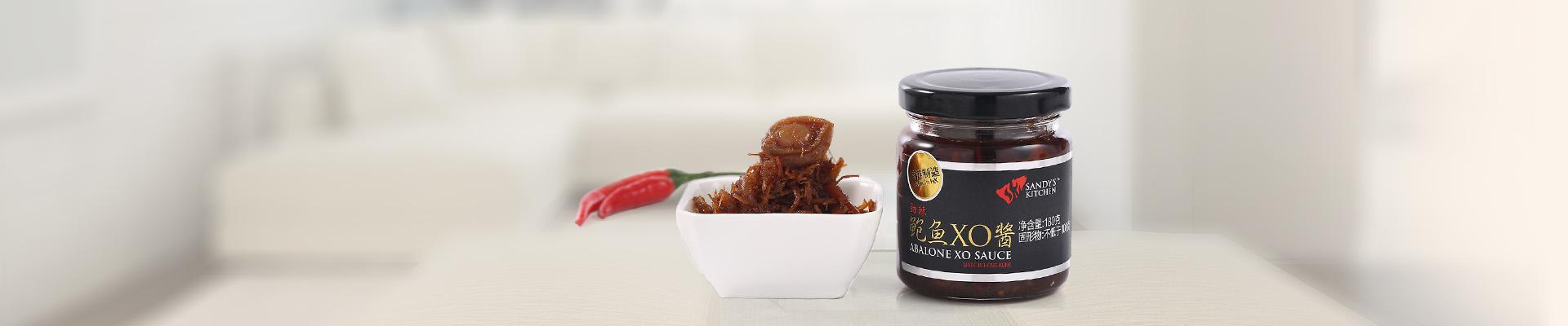 Sandy S Kitchen Series Shenzhen Evvoke Food Co Ltd